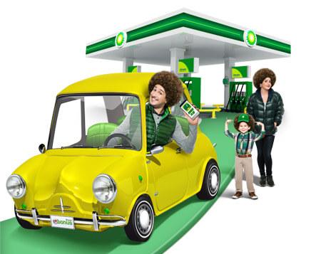 BP'de BonusFlaş'la araçta ödemeye 25 TL bonus