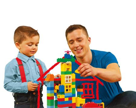 """Legoland'de tüm Garanti BBVA kartlarına<span class=""""big""""> %25 indirim</span>"""