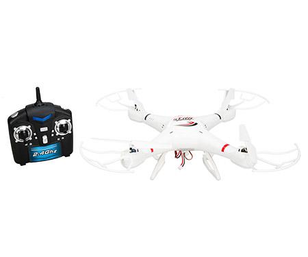 Toyzz Shop'da Suncone Drone'da %30 indirim